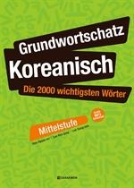 도서 이미지 - Grundwortschatz Koreanisch: Die 2000 wichtigsten Wörter - Mittelstufe
