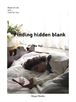 도서 이미지 - Finding hidden blank