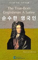 도서 이미지 - The True-Born Englishman A Satire