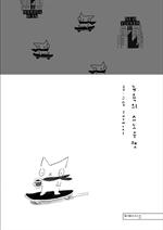 도서 이미지 - 뉴욕의 스노우캣