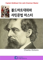 도서 이미지 - BarnabCaptain Boldheart the Latin Grammar Master y Rudge A Tale of the Riots of Eighty