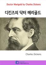 도서 이미지 - Doctor Marigold by Charles Dickens