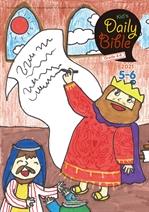 도서 이미지 - Kid's Daily Bible [Grade 4-6] 2021년 5-6월호