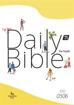 도서 이미지 - DAILY BIBLE for Youth 2021년 5-6월호