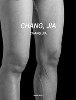 도서 이미지 - CHANG, JIA