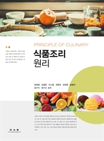 도서 이미지 - 식품조리원리