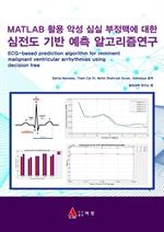 도서 이미지 - MATLAB 활용 악성 심실 부정맥에 대한 심전도 기반 예측 알고리즘연구