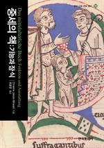 도서 이미지 - 중세의 책: 기능과 장식