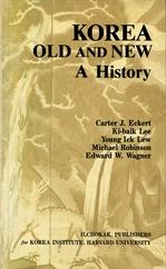 도서 이미지 - KOREA OLD AND NEW : A History