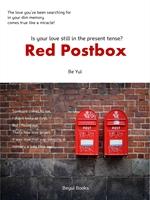 도서 이미지 - Red Postbox