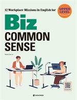 도서 이미지 - Biz Common Sense (Upper-level)