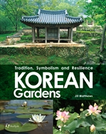 도서 이미지 - Korean Gardens