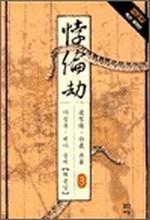 도서 이미지 - 패륜겁