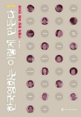 도서 이미지 - 한국영화는 이렇게 만든다 1