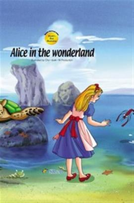 도서 이미지 - Alice in the wonderland