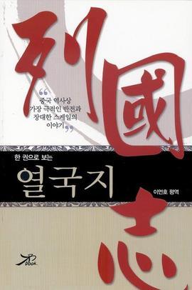 도서 이미지 - 조선의 암행어사