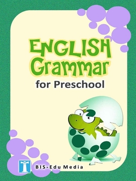 도서 이미지 - English Grammar for Preschool
