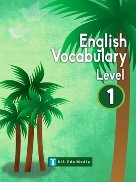 도서 이미지 - English Vocabulary Level 1