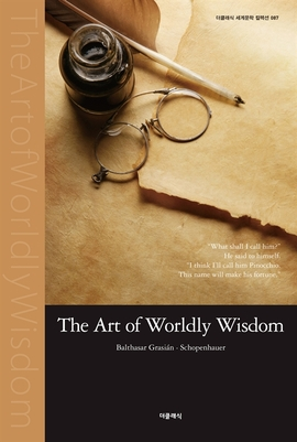 도서 이미지 - 세상을 보는 지혜 (영문)