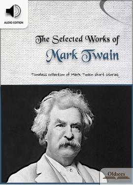 도서 이미지 - The Selected Works of Mark Twain (마크 트웨인 작품집 + 오디오)