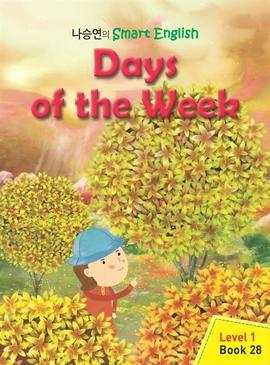 도서 이미지 - Days of the Week