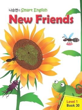 도서 이미지 - New Friends