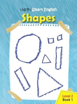 도서 이미지 - Shapes