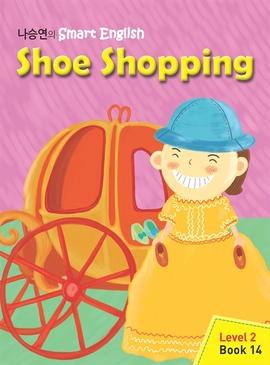 도서 이미지 - Shoe Shopping