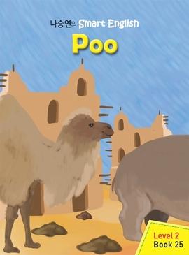 도서 이미지 - Poo