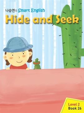 도서 이미지 - Hide and Seek
