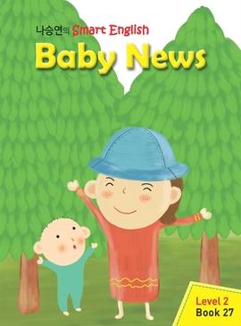 도서 이미지 - Baby News