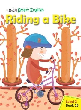 도서 이미지 - Riding a Bike