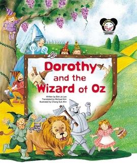 도서 이미지 - Dorethe and the Wizard of Oz