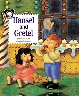도서 이미지 - Hansel and Gretel