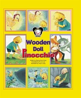 도서 이미지 - Wooden Doll Pinocchio