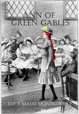 도서 이미지 - 빨강머리 앤 ANNE OF GREEN GABLES (영어 원서 읽기)