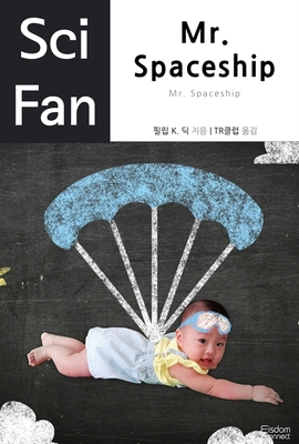 도서 이미지 - 〈SciFan 시리즈 35〉 Mr. Spaceship
