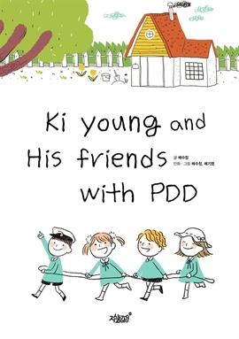 도서 이미지 - Ki Young and His friends with PDD