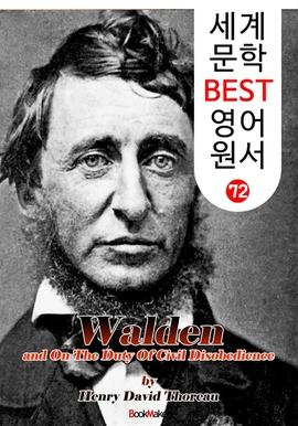 도서 이미지 - 월든 - 숲속의 생활 (세계 문학 BEST 영어 원서 72)