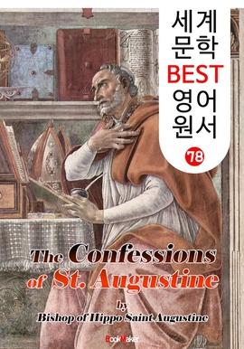 도서 이미지 - 고백록 ; 아우구스티누스 (세계 문학 BEST 영어 원서 78)