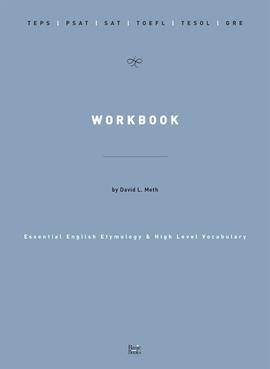 도서 이미지 - Word Structure Workbook