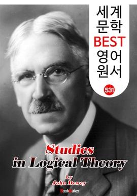 도서 이미지 - 논리적 이론 연구 (Studies in Logical Theory) '존 듀이' 민주주의 교육사상 : 세계 문학 BEST 영어 원서 531