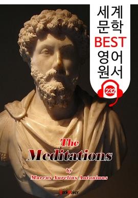 도서 이미지 - 명상록 Meditations (세계 문학 BEST 영어 원서 232) - 원어민 음성 낭독!