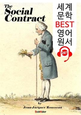 도서 이미지 - 사회계약론 The Social Contract (세계 문학 BEST 영어 원서 247) - 원어민 음성 낭독!