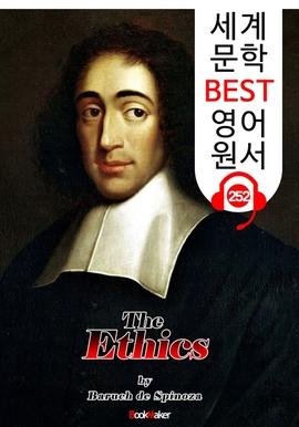 도서 이미지 - 에티카 The Ethics (세계 문학 BEST 영어 원서 252) - 원어민 음성 낭독!