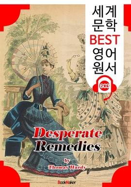 도서 이미지 - 최후의 수단 (Desperate Remedies) : 세계 문학 BEST 영어 원서 603 - 원어민 음성 낭독!