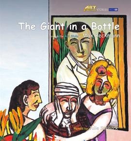 도서 이미지 - [오디오북] Art Classic Stories_08_The Giant in a Bottle