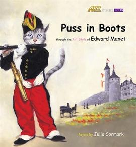 도서 이미지 - [오디오북] Art Classic Stories_29_Puss in Boots