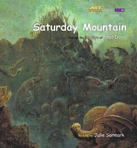 도서 이미지 - [오디오북] Art Classic Stories_30_Saturday Mountain
