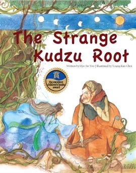 도서 이미지 - The Strange Kudzu Root